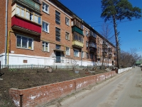Samara, Parusnaya (Pribrezhny) st, house 3. Apartment house