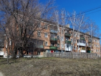 neighbour house: st. Parusnaya (Pribrezhny), house 5. Apartment house