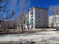 Samara, Parusnaya (Pribrezhny) st, house 6. Apartment house