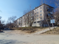 neighbour house: st. Parusnaya (Pribrezhny), house 8. Apartment house