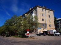 neighbour house: st. Parusnaya (Pribrezhny), house 2. Apartment house