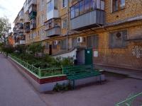 Самара, улица Парусная (п.Прибрежный), дом 2. многоквартирный дом