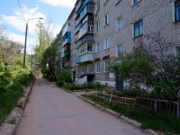 neighbour house: st. Parusnaya (Pribrezhny), house 14. Apartment house