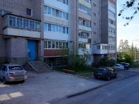 Samara, Parusnaya (Pribrezhny) st, house 19. Apartment house