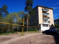 neighbour house: st. Parusnaya (Pribrezhny), house 22. Apartment house