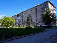neighbour house: st. Parusnaya (Pribrezhny), house 24. Apartment house