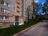 Samara, Parusnaya (Pribrezhny) st, house 28. Apartment house