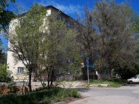 neighbour house: st. Parusnaya (Pribrezhny), house 32. Apartment house