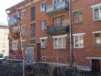 Samara, Pribrezhnaya (Pribrezhny) st, house 2. Apartment house