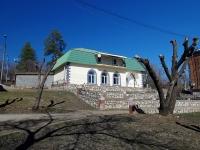Samara, Pribrezhnaya (Pribrezhny) st, house 4А. cafe / pub