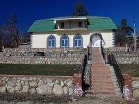 萨马拉市, Pribrezhnaya (Pribrezhny) st, 房屋 4А. 咖啡馆/酒吧
