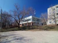 Samara, Pribrezhnaya (Pribrezhny) st, house 14. store