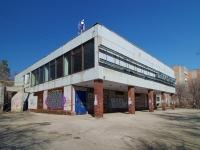 萨马拉市, Pribrezhnaya (Pribrezhny) st, 房屋 14. 商店