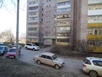Samara, Pribrezhnaya (Pribrezhny) st, house 20. Apartment house
