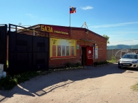 Самара, улица Прибрежная (п.Прибрежный), дом 19. магазин
