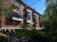 Samara, st Pribrezhnaya (Pribrezhny), house 6. Apartment house