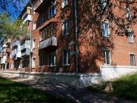 Samara, Pribrezhnaya (Pribrezhny) st, house 6. Apartment house