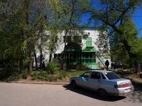 """Самара, банк ПАО """"Сбербанк"""", улица Прибрежная (п.Прибрежный), дом 6А"""