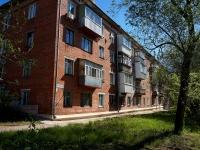 Samara, st Pribrezhnaya (Pribrezhny), house 8. Apartment house