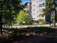 萨马拉市, Pribrezhnaya (Pribrezhny) st, 房屋 12. 公寓楼