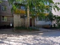 Samara, Pribrezhnaya (Pribrezhny) st, house 18. Apartment house