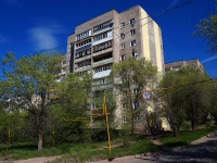 neighbour house: st. Pribrezhnaya (Pribrezhny), house 20. Apartment house