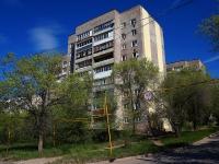 Samara, st Pribrezhnaya (Pribrezhny), house 20. Apartment house