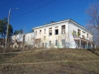 """Samara, community center """"Пламя"""", Pribrezhnaya (Pribrezhny) st, house 2А"""