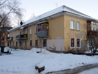 Samara, st Meditsynskaya, house 13. Apartment house