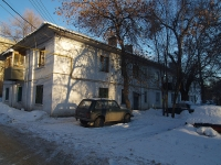 Самара, Медицинская ул, дом 1