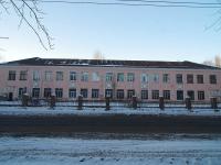 Samara, st Meditsynskaya, house 2. school
