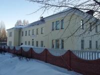 Samara, st Meditsynskaya, house 3А. training centre