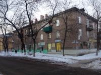 Samara, st Meditsynskaya, house 10. Apartment house