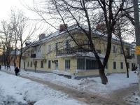 Samara, st Meditsynskaya, house 17. Apartment house