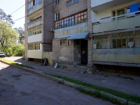 Samara, Znamenoshaya st, house 5. Apartment house