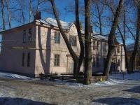 Самара, улица Молдавская, дом 9. многоквартирный дом