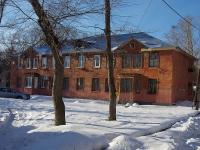 Самара, улица Молдавская, дом 9А. многоквартирный дом
