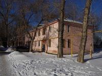 Самара, улица Молдавская, дом 15. многоквартирный дом