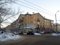 Самара, улица Молдавская, дом 1. многоквартирный дом