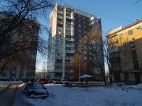 Samara, alley Molodezhny, house 1. Apartment house