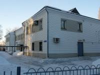 Samara, alley Molodezhny, house 6. governing bodies