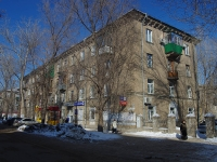 Самара, Молодежный пер, дом 22