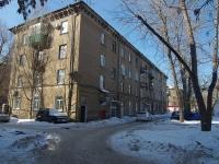 neighbour house: alley. Molodezhny, house 22. Apartment house