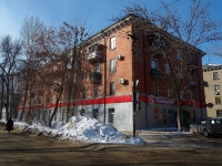 neighbour house: alley. Molodezhny, house 23. Apartment house