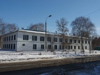 Samara, st Narodnaya, house 1А. hospital