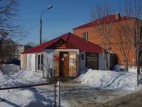 Samara, st Narodnaya, house 3Б. store