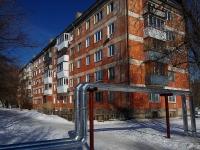 Samara, st Narodnaya, house 4. Apartment house