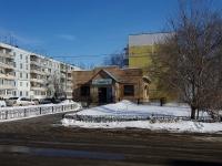 Samara, st Narodnaya, house 5А. drugstore