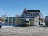Samara, st Narodnaya, house 11Б. supermarket