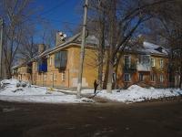 Самара, улица Нефтяников, дом 2. многоквартирный дом